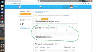 http://s5.uploads.ru/t/vgzx9.jpg