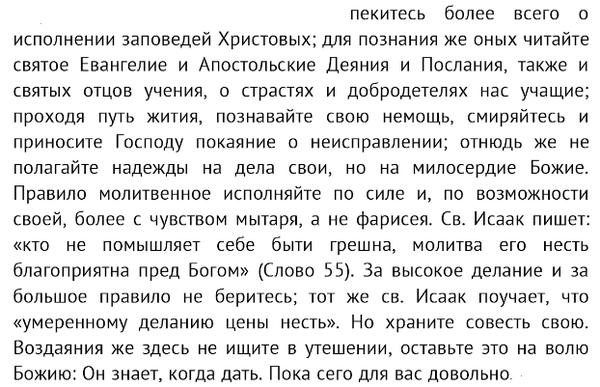 http://s5.uploads.ru/t/w0joc.png