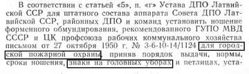 http://s5.uploads.ru/t/w7tC6.jpg