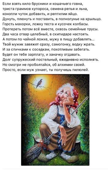http://s5.uploads.ru/t/wEWq8.png