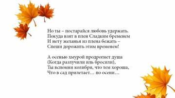 http://s5.uploads.ru/t/wRVEy.jpg