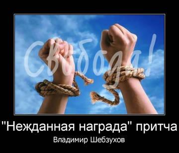 http://s5.uploads.ru/t/wZ3us.jpg