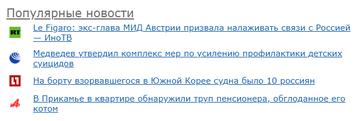 http://s5.uploads.ru/t/weTgJ.png