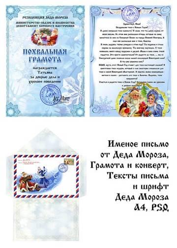 http://s5.uploads.ru/t/wgQXr.jpg