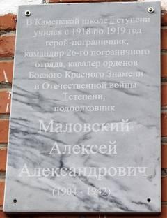http://s5.uploads.ru/t/xkIpK.jpg