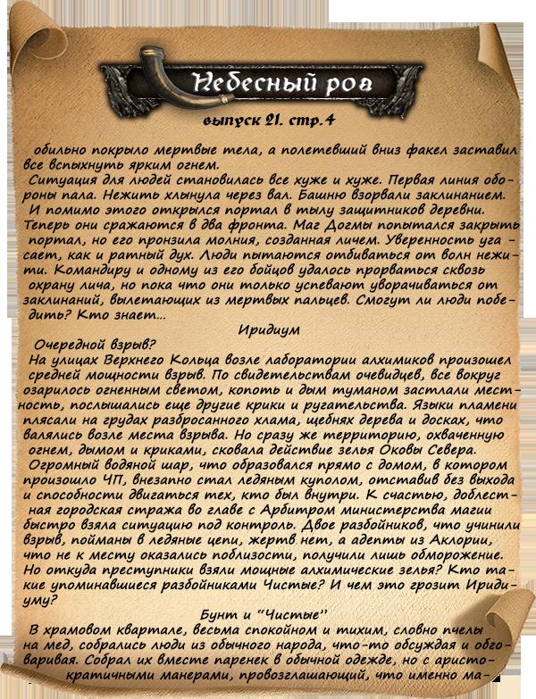 http://s5.uploads.ru/t/yB0XJ.png
