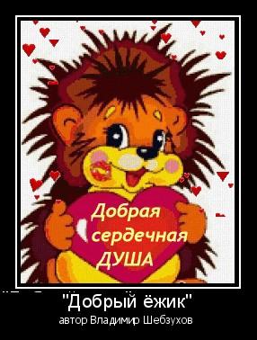 http://s5.uploads.ru/t/yIhPm.jpg