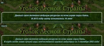 http://s5.uploads.ru/t/ynYN9.jpg