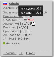 http://s5.uploads.ru/t/zN8Lv.jpg