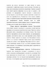 http://s5.uploads.ru/t/zRnAX.jpg
