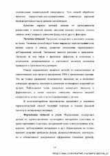 http://s5.uploads.ru/t/zg5Mb.jpg