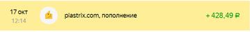 http://s5.uploads.ru/t/zro6g.png