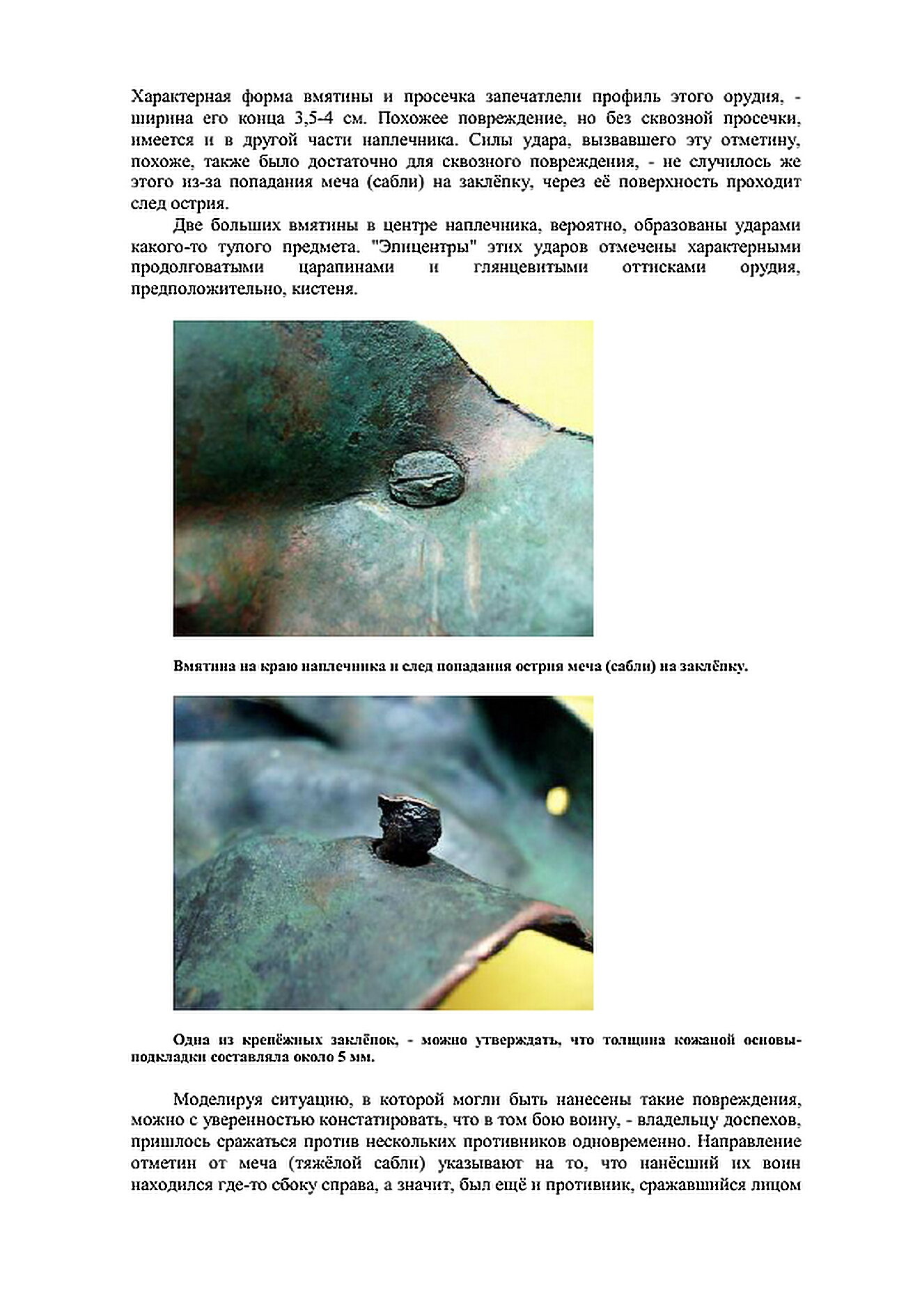 http://s5.uploads.ru/tW7sm.jpg
