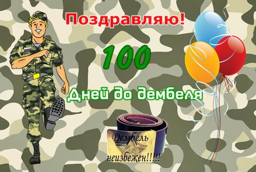 http://s5.uploads.ru/tfoF2.png