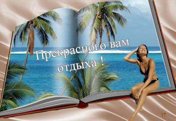 http://s5.uploads.ru/tk2dA.jpg