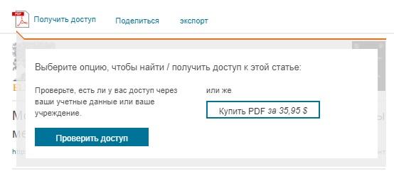 http://s5.uploads.ru/tvyfw.jpg