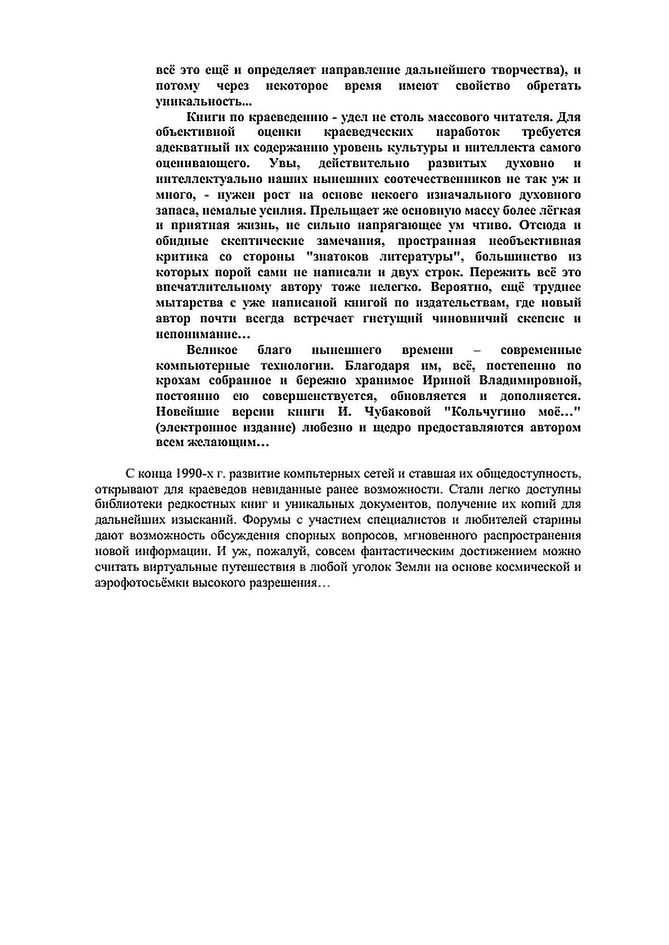 http://s5.uploads.ru/uDsVv.jpg