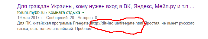 http://s5.uploads.ru/uI89g.png
