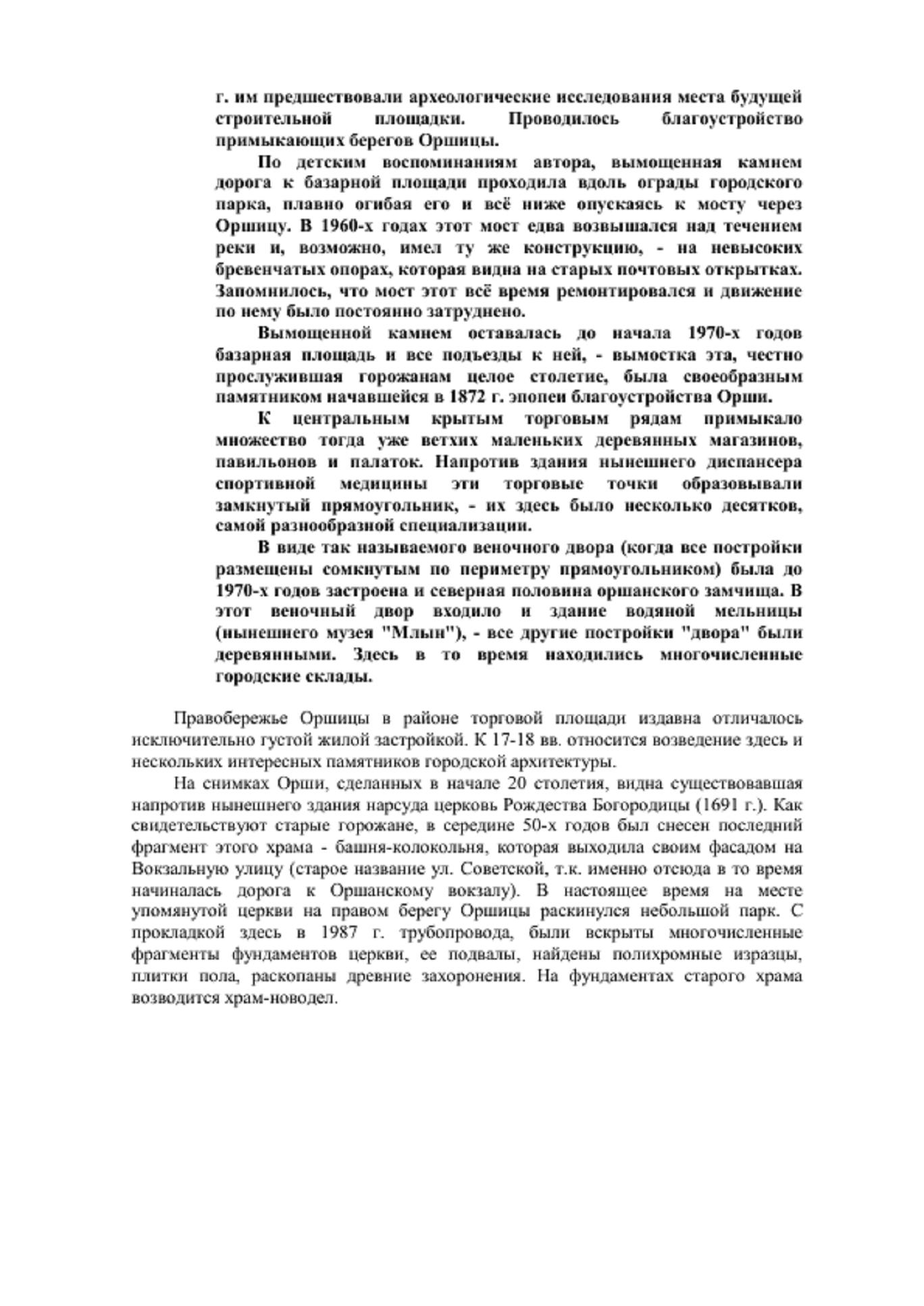 http://s5.uploads.ru/uPxnV.png