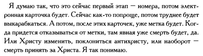 http://s5.uploads.ru/ubp1o.png