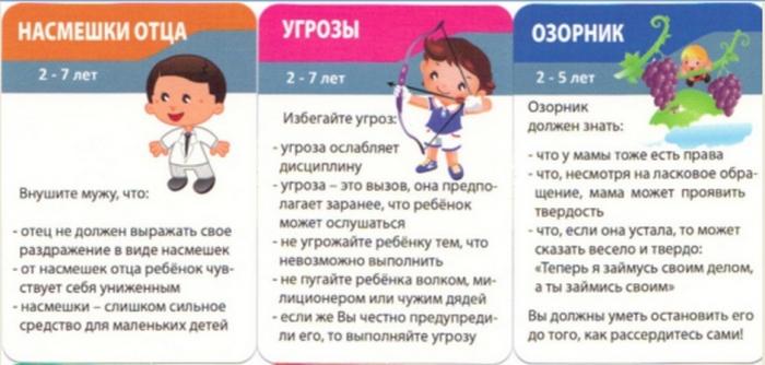 http://s5.uploads.ru/udmGo.jpg