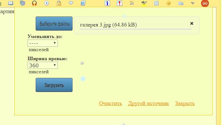 http://s5.uploads.ru/vC3u7.jpg