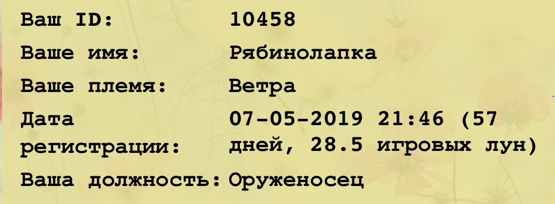 http://s5.uploads.ru/wAOb5.jpg