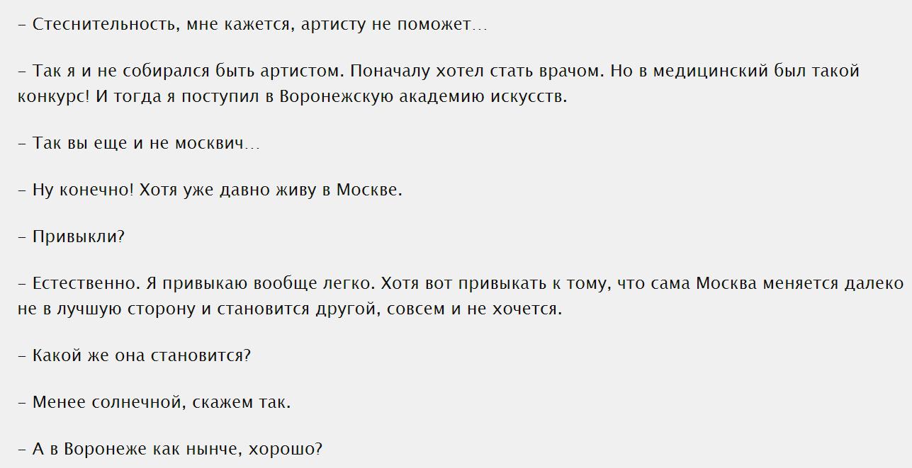 http://s5.uploads.ru/wIWN0.png