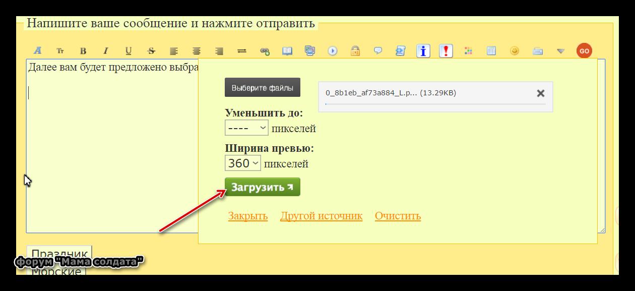 http://s5.uploads.ru/wMrKI.png