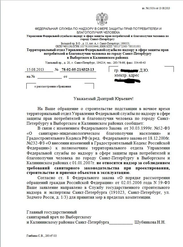 http://s5.uploads.ru/wRmfP.jpg