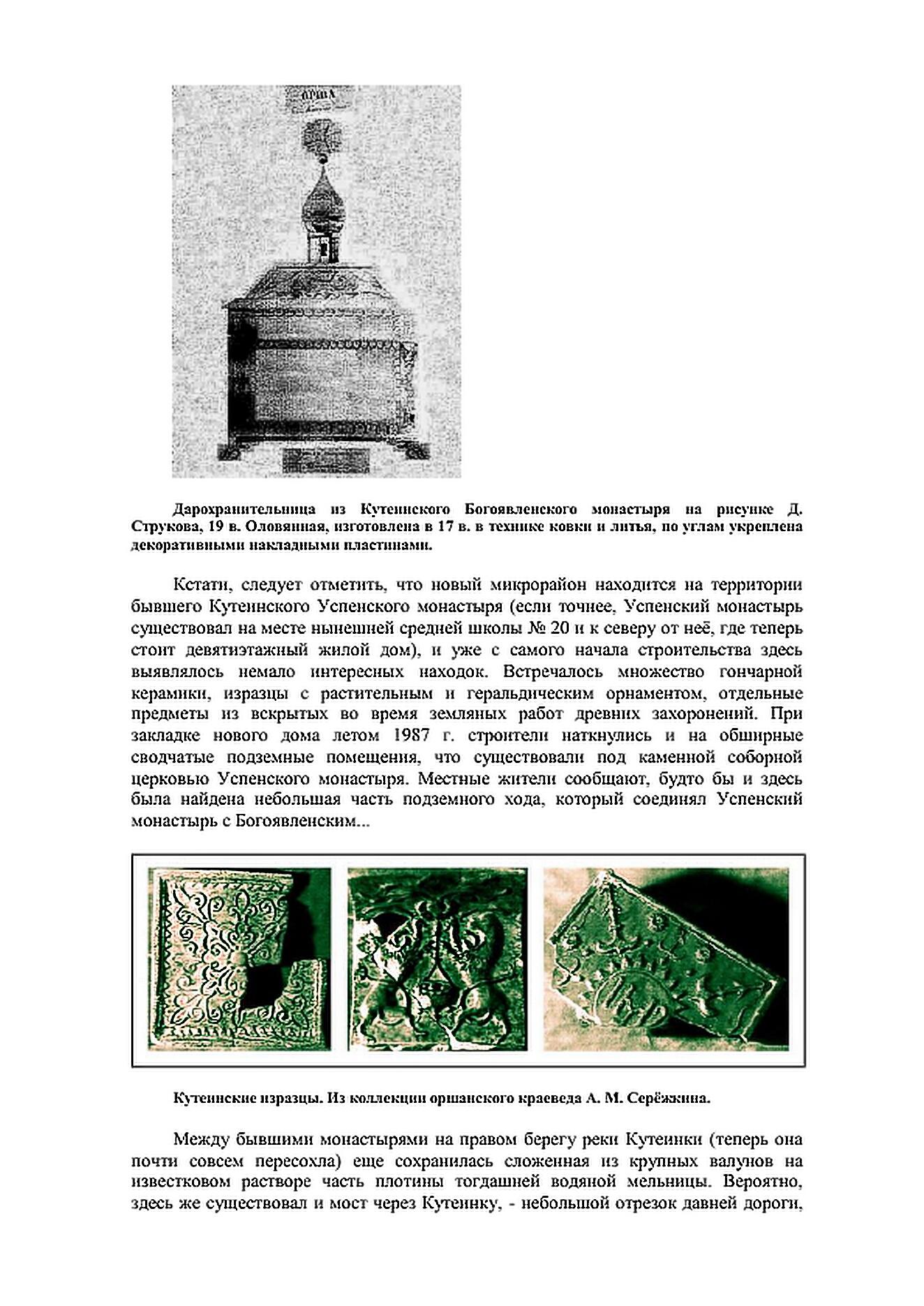 http://s5.uploads.ru/wb5JF.jpg