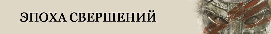 http://s5.uploads.ru/xHG0t.jpg
