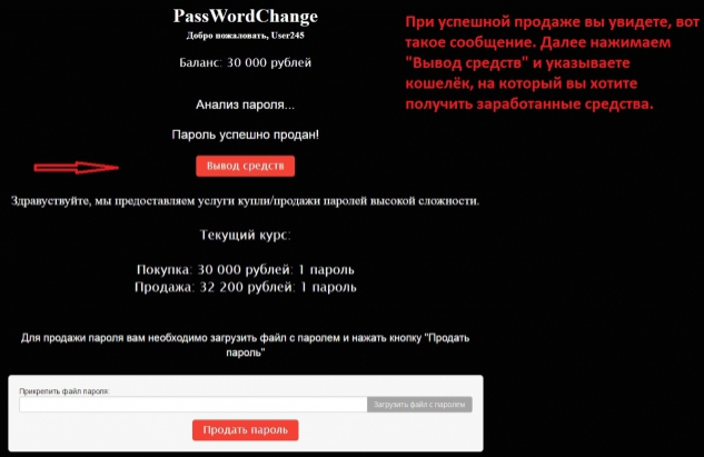 http://s5.uploads.ru/xfKyM.png