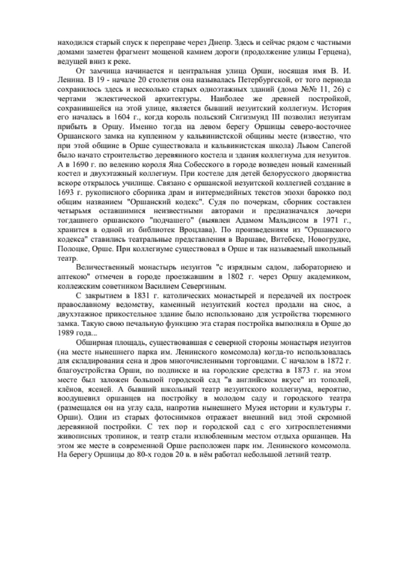 http://s5.uploads.ru/xydga.png