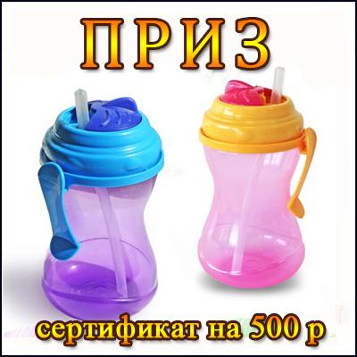 http://s5.uploads.ru/zO0j6.jpg