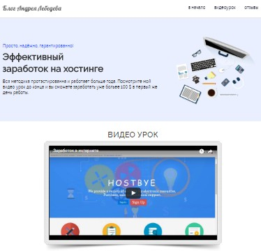 http://s5.uploads.ru/zOb6u.jpg