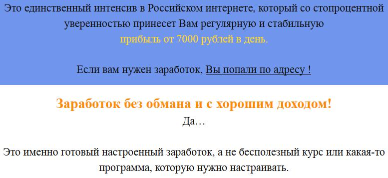 http://s5.uploads.ru/zxBj4.png
